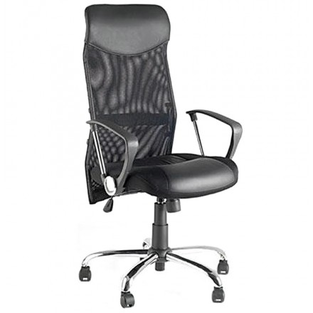 CONDOR armchair office in polyurethane and fabric mesh (black)